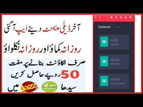 HOW TO EARN MONEY ONLINE PAKEEMALL||MAKE MONEY ONLINE APP URDU/HINDI