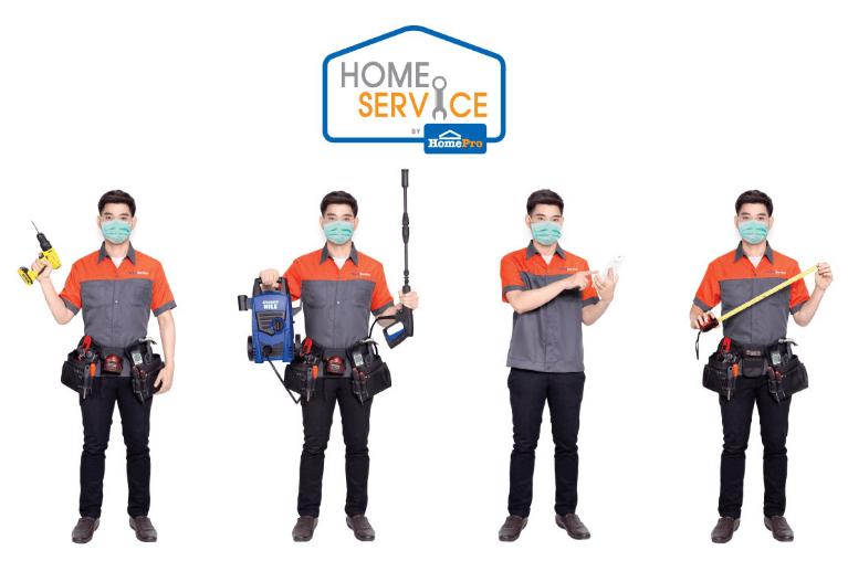 Home Service 26032020