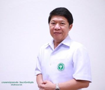 Dr. Suwanchai Wattana Yingcharoenchai