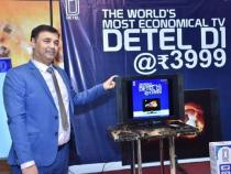 Detel D1 LCD TV Launched In India At Only Rs.3999 – Features And Specifications