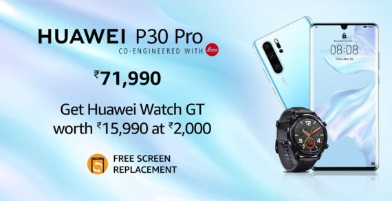 Huawei P30 Pro India Launch Know its Specifications And Price