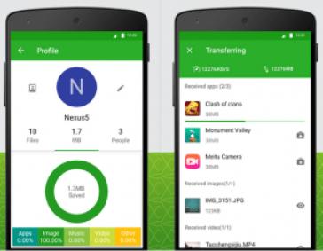 Flash Share App Download