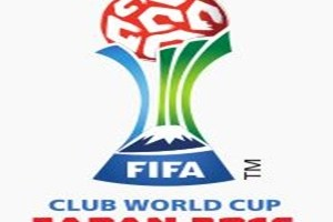 Tv Channels To Watch 2016 FIFA Club World Cup