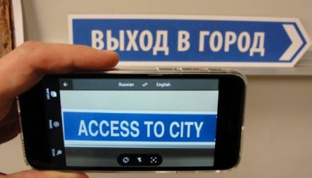 google translate app android download apk