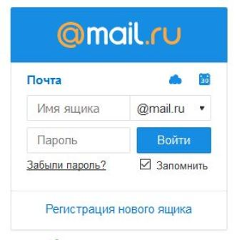Mail.ru Account Login