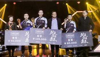 Tang Tianyu wins the first f1 Esports China Championship