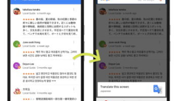 Google Translate 5 1 Android Released | DeviceDaily com
