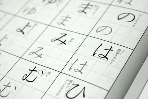 日本人は日本語のオンラインカジノを探そう