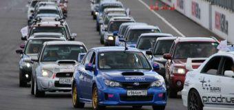 Στο ρεκόρ Guinness η Subaru