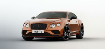 Η ανανεωμένη Bentley Continental GT Speed