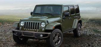 Επετειακή έκδοση για το Jeep Wrangler