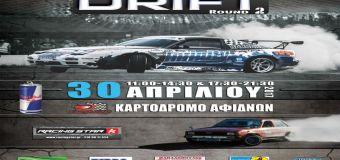 Οι συμμετοχές του 2ου αγώνα Drift 2017