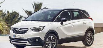 Από 17.300€ το Opel Crossland X