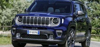 Ανανέωση για το Jeep Renegade