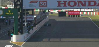 Άνετη νίκη o Hamilton στην Ιαπωνία