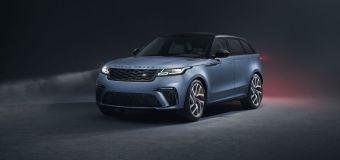 Ειδική έκδοση για το Range Rover Velar