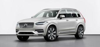 Ανανεώθηκε το Volvo XC90