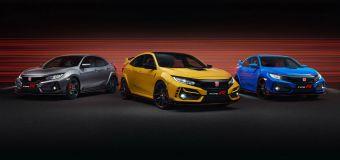 Νέες εκδόσεις για το Honda Civic Type R