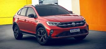 Το νέο SUV της Volkswagen