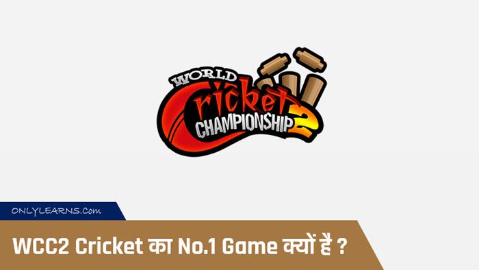 cricket-ka-no-1-fgame-wcc2