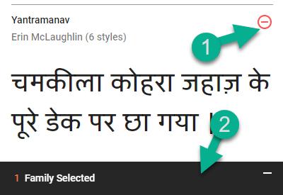 choose-google-font