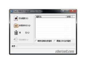 怎麼把SWF檔轉換成EXE檔,Flash檔案格式轉換器