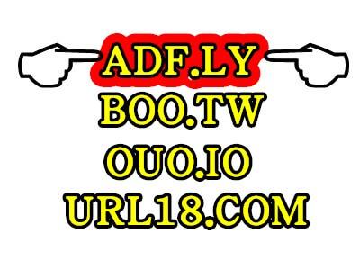 4個縮網址比較,Adf.ly、Boo.tw、UOU.io、Url18.com