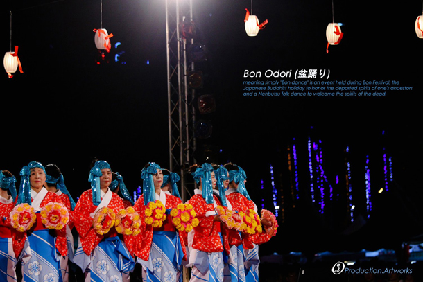 Dance performance at The Bon Odori Festival 2012