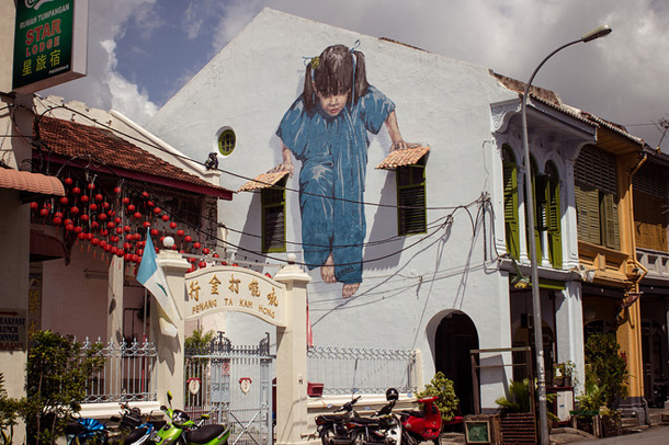 "Penang Street Art, ""Little Girl in Blue"" Mural, Muntri Street, George Town, Penang"