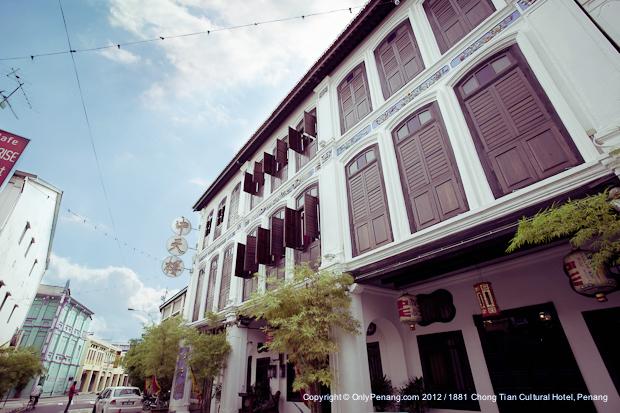 1881 Chong Tian Cultural Hotel