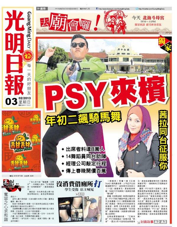 PSY Gangnam Style In Penang