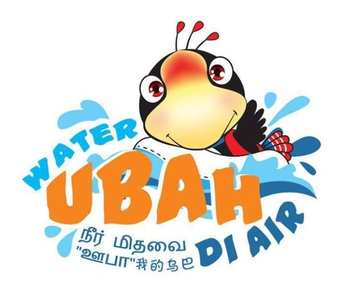 Penang DAP UBAH Di Air - the big size of UBAH Bird on water