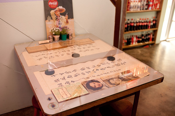 Penang De Moonlight Cafe - Table with Calligraphy
