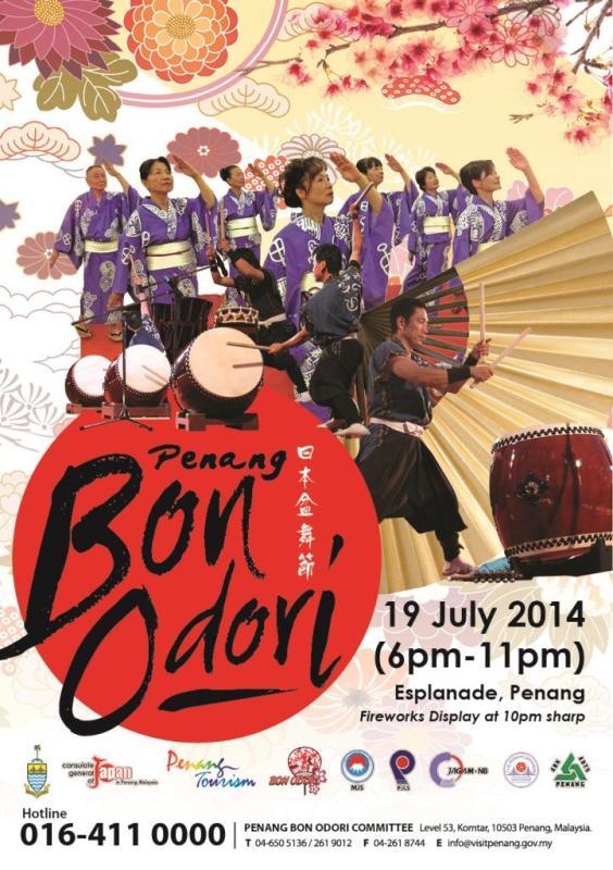 Penang Bon Odori Festival 2014