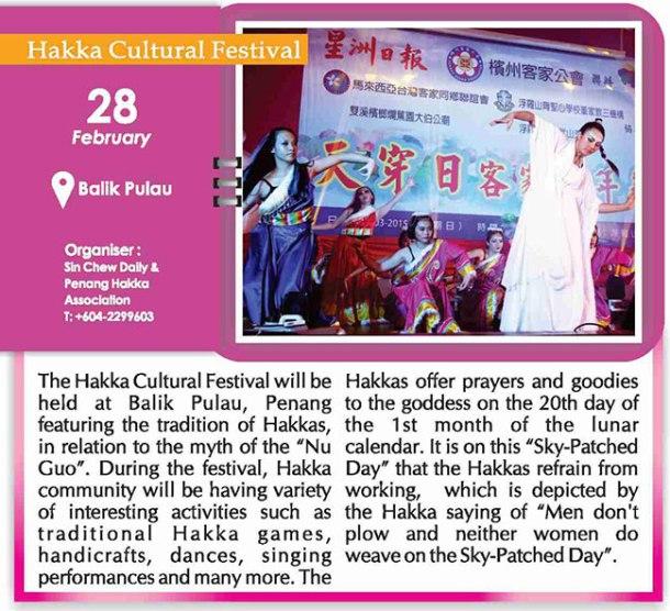 penang-hakka-cultural-festival-feb-2016