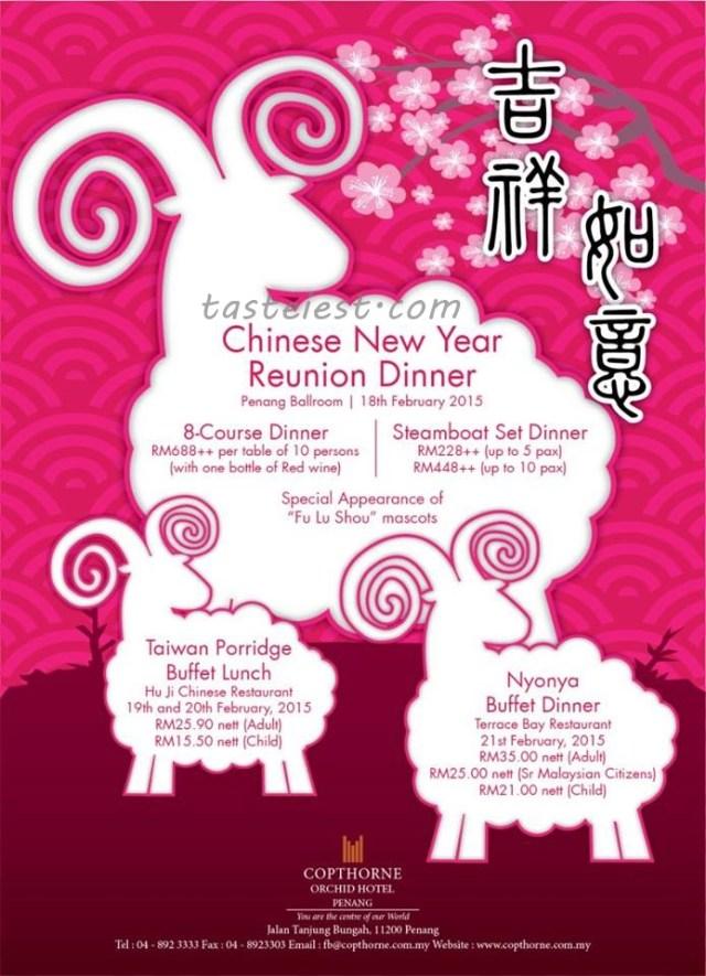 Penang Restaurant CNY Promotion Copthorne Hotel
