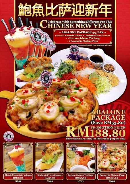 Penang Restaurant Chinese New Year Promotion Abalone Pizza