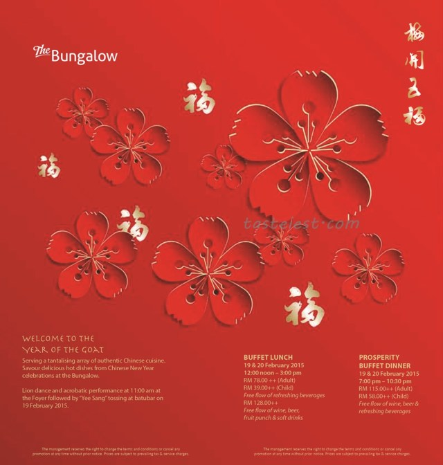 Penang Buffet Lunch and Dinner promotion by The Bungalow Lone Pine Hotel Penang