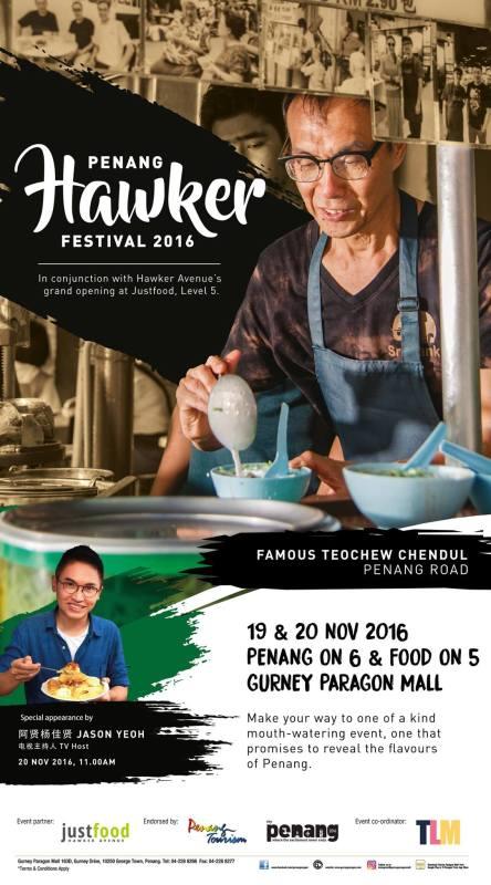 Meet Penang Famous Teochew Chendul at Penang Gurney Paragon Mall