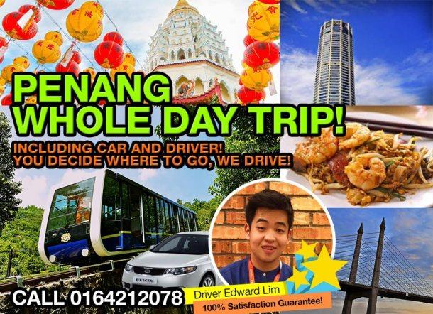 Penang Tour Guide - Edward Lim - OnlyPenang Recommended! 4