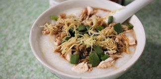 Penang Porridge