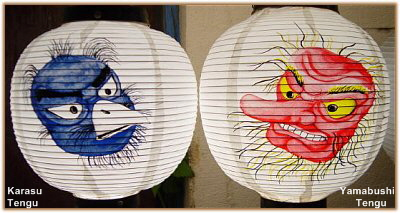 Karasume (blue) and Tengu (red)