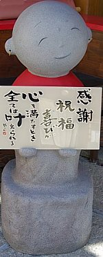 Cute Jizo Bosatsu serving as store mascot