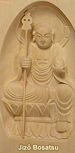 Jizo Wood Carvinig - Available for Online Purchase at Buddhist-Artwork.com