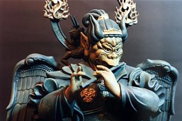 Karura - Phoenix God, Protector of the South Quandrant