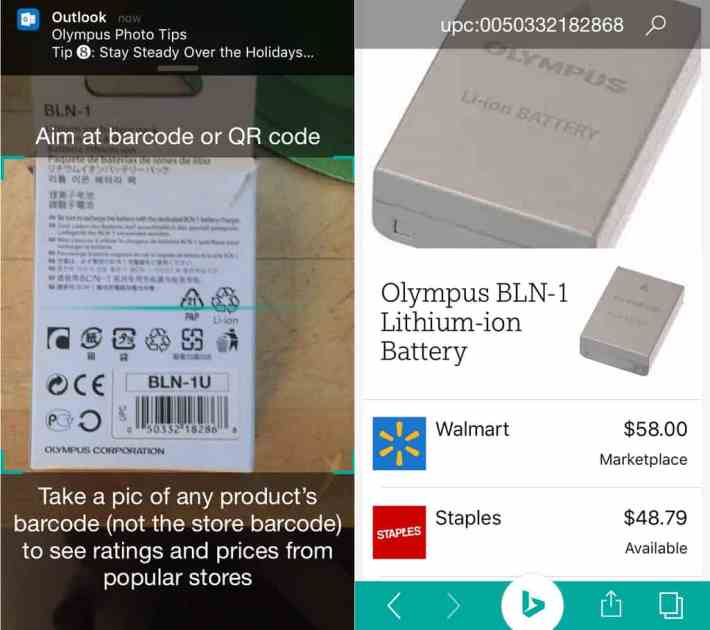 Bing for iPhone App Barcode and Retail Lookup