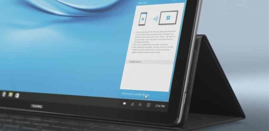Huawei starts shipping its MateBook Windows 10 tablet in the UK