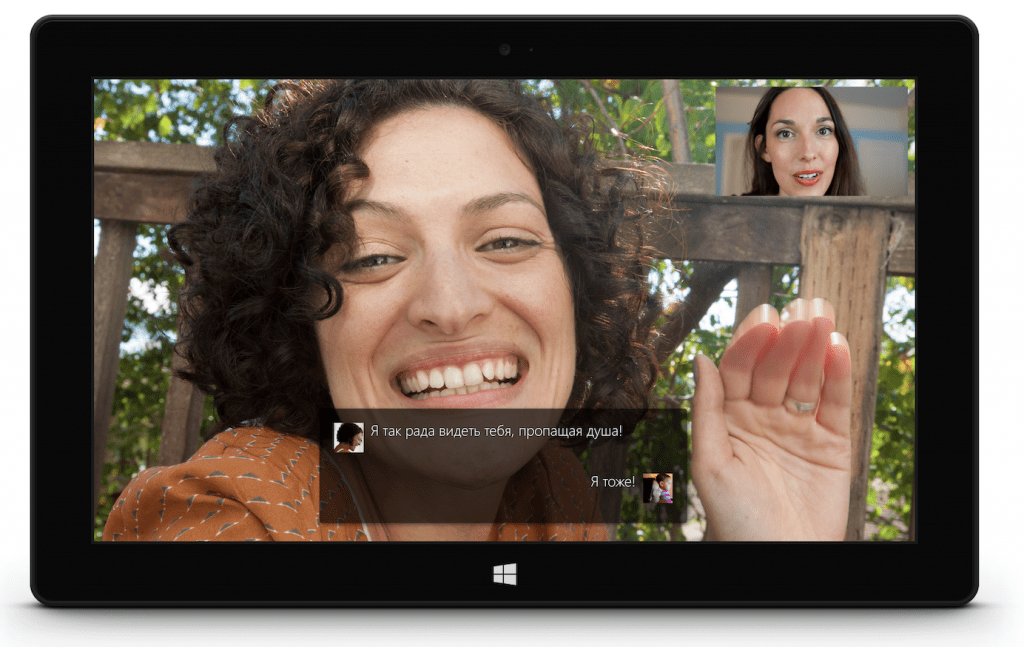 Microsoft contractors listen to some Skype calls and Cortana commands