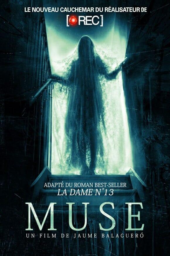 [Critique] MUSE