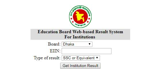 Educationboard Result EIIN
